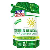 Летний омыватель стекол Liqui Moly Scheiben Reiniger 2л