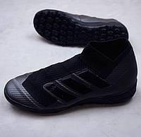 Футзалки Adidas Nemeziz unclock agility