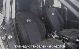 Чехлы на сиденья Skoda Octavia Tour RS (UKR) 2004-2010 'Elegant'