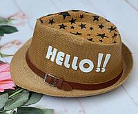 "Детская шляпа-челентанка ""Hello"" Размер 52-54 см. Коричневая. Оптом."