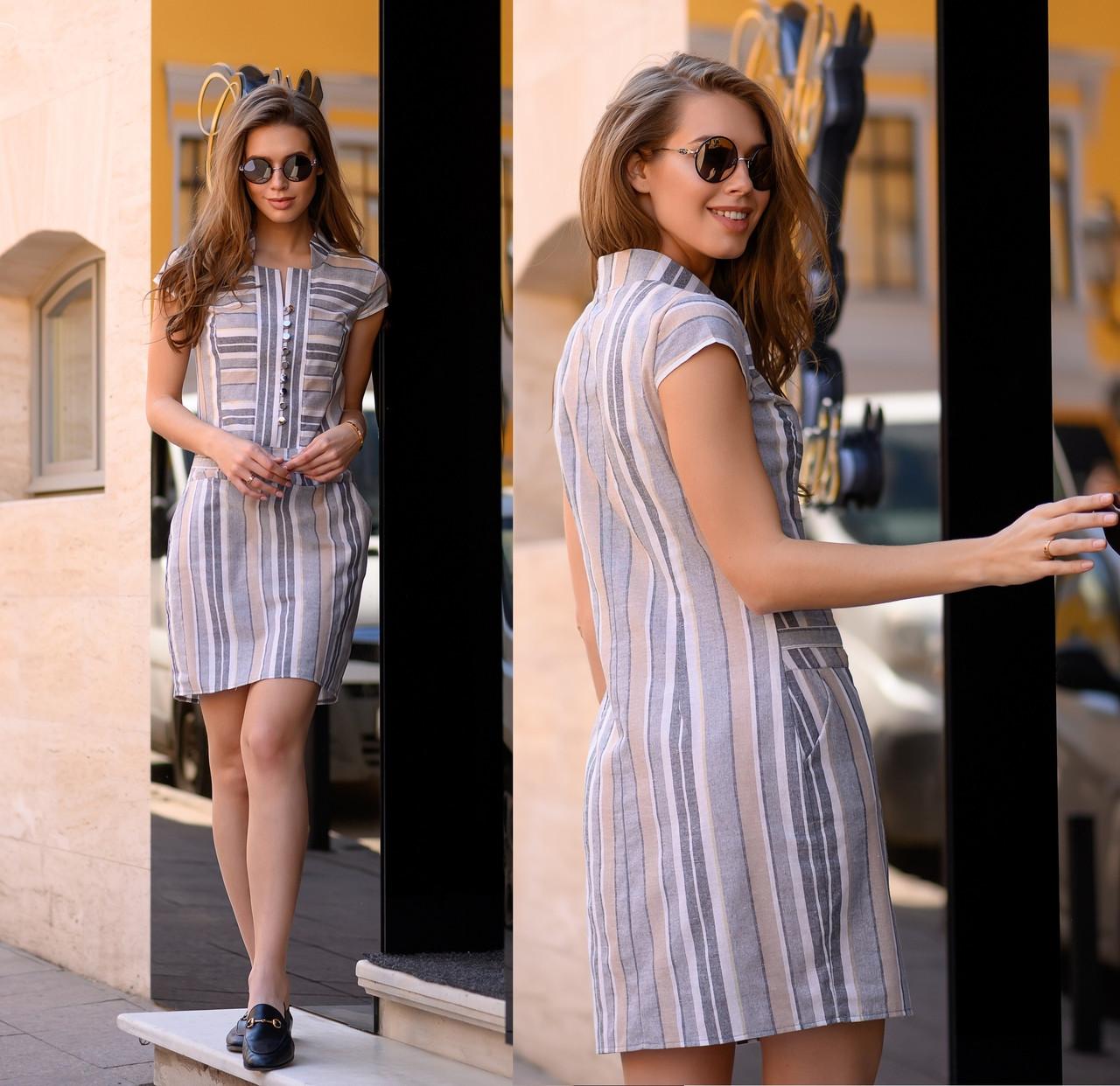 Платье BD-4828