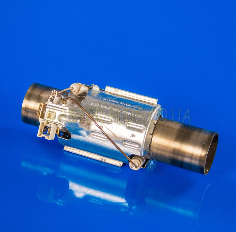 ТЭН проточный 2040 W Ariston C00057684 для посудомоечной машины