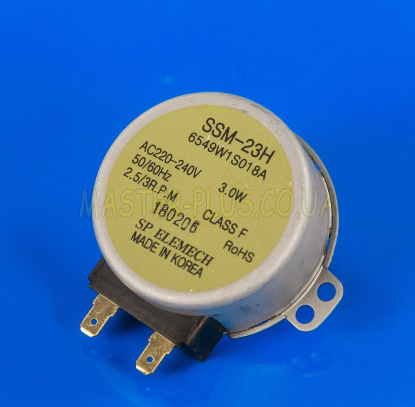 Моторчик тарелки LG 6549W1S018A