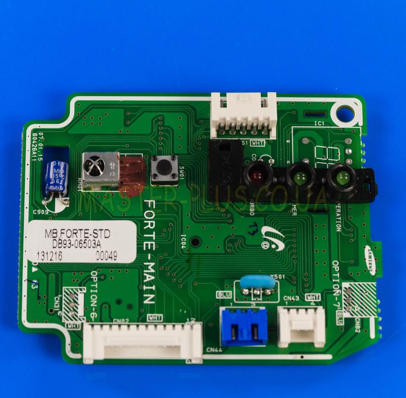 Модуль (плата управления) Samsung DB93-06503A для кондиционера