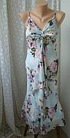 Платье сарафан женский легкий летний бренд Orsay р.42
