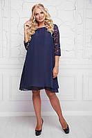 Нарядное платье с  48 по 58 размер