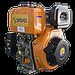 Двигатель дизельный Sadko DE-440Е, фото 3