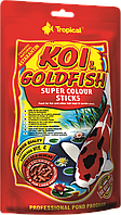 Корм Tropical Koi & Goldfish Super Color Sticks 40524, 1л/120г