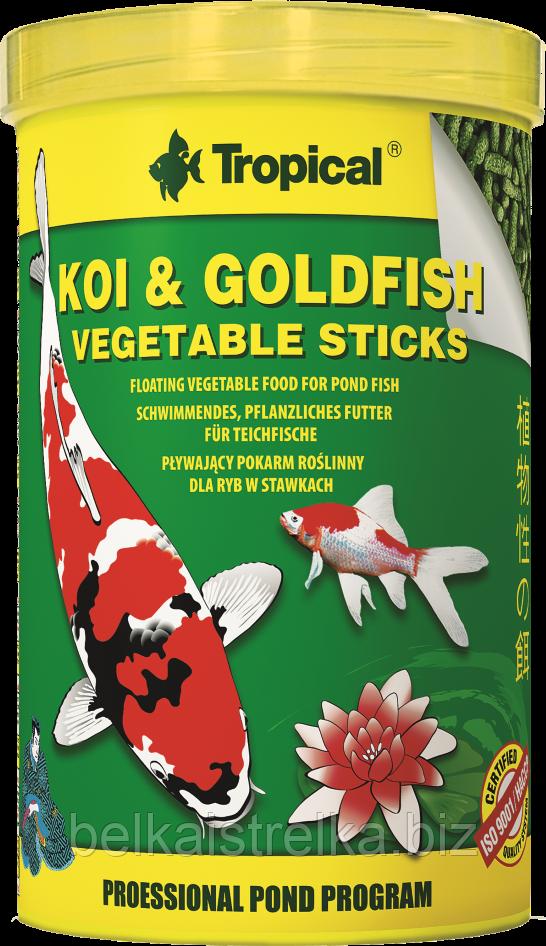 "Корм Tropical Koi & Goldfish Vegetable Sticks 40348, 21л/1,5кг - Интернет-магазин ""Belka i strelka"" в Харькове"