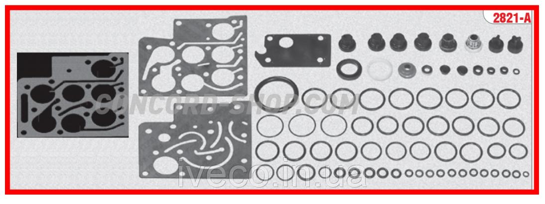 Комплект ремонтный влагоотделителя   MAN для 310 01 342 / 95031 . МАН 2821-A MAN  310013363