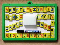 Доска магнитно-маркерная, укр. буквы, маркер, губка