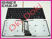 Клавиатура ACER R7-571 R7-572 MP-13C5 INTE NSK-R5ABC US NK.I1417.0CA 9Z.N9LBC.A1D с подсветкой R7-571G R7-571P R7-572 R7-572G R7-572P