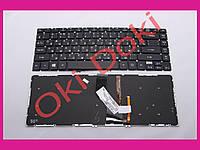 Клавиатура Acer V5-431 V5-471 NK.I1417.072 NSK-R24SW01 NSK-R24SW1D NSK-R25SW01 NSK-R25SW1D NSK-R2HBW01 NSK-R2HBW1D