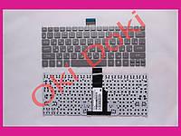 Клавиатура Acer S3-391 S3-951 S5-391 725 756 B113-E B113-M silver без фрейма