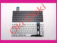 Клавиатура ASUS C201 C300 rus black without frime