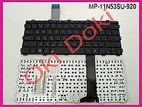 Клавиатура ASUS F301 X301 R300 series rus black без фрейма