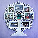 "Фотоколлаж ""Семейное древо"" (52*60*2 см) на 8 фото, фото 3"