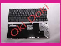 Клавиатура Asus W3 W3J A8 F8 F8S N80 X80 black энтер горизонтальный русские буквы белые type 2