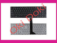 Клавиатура ASUS X501 X550 X552 X750 series rus black без фрейма без креплений