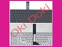 Клавиатура ASUS X501 X550 X552 X750 series rus black без фрейма с креплениями