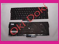 Клавиатура ASUS X510UQ X510UA X510UR