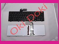 Клавиатура Dell Inspiron 5720 7720 N7110 XPS L702x Vostro 3750 с подсветкой
