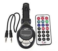 Трансмиттер FM модулятор автомобильный Sertec FM-129 black