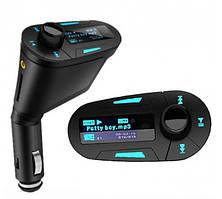 Трансмиттер FM модулятор автомобильный GBX 6 black-blue