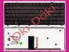 Клавиатура Dell Studio 1555 1556 1557 1558 черная с подсветкой Подсветка русские и английские буквы
