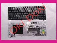 Клавиатура FUJITSU AM Pa1510 Pa2510 Pi1505 Pi1510 Pi2515 rus black