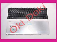 Клавиатура Fujitsu Lifebook A530 A531 AH512 AH530 AH531 NH751 черная горизонтальный Enter type 2