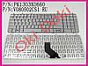 Клавиатура HP DV7-1000 DV7-1100,DV7-1190 DV7-1200 DV7-1400 Silver