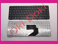 Клавиатура HP Pavilion G4 G4-1000 G6 G6-1000 CQ43 CQ57 CQ58 630 635 черная вертикальный Enter Оригинал