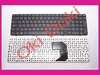 Клавиатура HP Pavilion G7-1000 G7T-1000 series rus black без фрейма вертикальный энтер