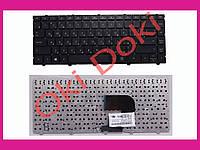Клавиатура HP ProBook 4340s 4341s rus black без рамки