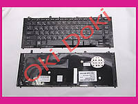 Клавиатура HP ProBook 4420s 4421s 4425s 4426s rus black