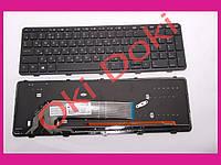 Клавиатура HP ProBook 450 455 470 без рамки G1 G2 650 655 G1 G2 backlith Ru Eng