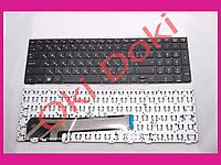 Клавиатура HP Probook 4535S 4530S 4730S с черной рамкой