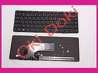 """Клавиатура HP ProBook 640 G1 645 G1 rus black 15.6"""" без фрейма с подсветкой Original"""