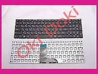 Клавиатура LENOVO 700-15 700-15ISK 700-17ISK 700-15ACZ