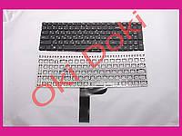 Клавиатура LENOVO Flex 3-1570 3-1580 Yoga 500-15IBD 500-15IHW type2