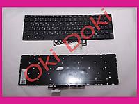 Клавиатура Lenovo Flex 4 Flex 4-1570 4-1580 80SB