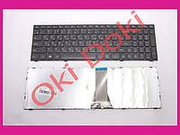 Клавиатура Lenovo G50-30 G50-45 G50-70 G50-80 Z50-70 Z50-75 Z70-80 Flex 2-15 B50-30 G70-35 300-15isk rus black