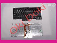 Клавиатура LENOVO IBM Thinkpad T400 T410 T420 T510 T520 X220 W510 rus black