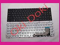 Клавіатура Lenovo Ideapad 100-15 100-15IBY 100-15IB 300-15 300-15IBR B5010 B50-10 series Lenovo Ideapad N3050