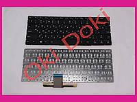 Клавиатура LENOVO IdeaPad 510S-13 510S-13IKB 510S-13ISK 710S 710s-13isk клавиши под подсветку