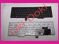 УЦЕНКА!!! Клавиатура Lenovo ThinkPad Edge E531 E540 T540P черная OEM