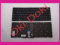 Клавиатура LENOVO Yoga 500-14IBD 500-14IHW с подсветкой