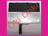 Клавиатура MSI GT60 GT70 GE60 GE70 V139922AK1