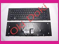 Клавиатура Sony Vaio VPC-EC черная с рамкой